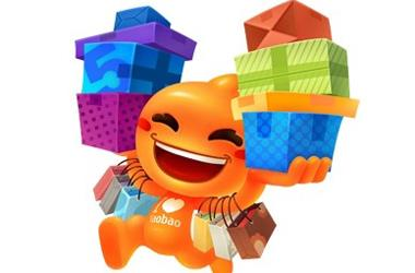 Màu sắc cam chủ đạo mang đậm tinh thần dân tộc của Taobao